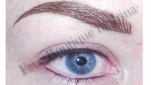 Irina : Advanced Skin Therapist and Permanent Makeup artist in Melbourne FACE BOUTIQUE by IRINA